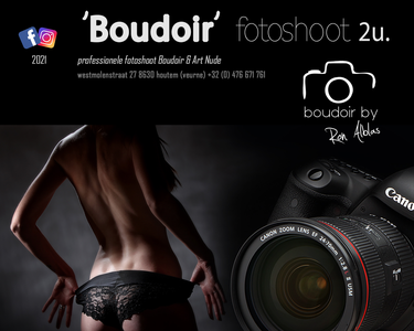 Boudoir Win Actie 2021